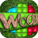 Wood Blocks Match Puzzle Game by WebGroup Apps
