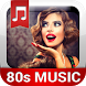 80s Music and Songs Radio Hits by Very G Apps Indie