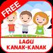 Koleksi Lagu Kanak-Kanak by ZAPP Android
