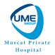 Muscat Private Hospital Oman by Middle East IT Systems