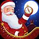 Santa Tracker Lite - NPCC by Tillmania Limited