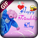 Friendship Day GIF Collection 2017 by Marvella Media