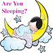 Kids Rhyme Are You Sleeping by vikalp soft