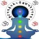 Hindu Vedic Mantras by Palani Rajan