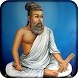 Thirukural - Tamil & English by HoneyBee4
