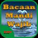 Bacaan Mandi Wajib