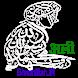 DEENE ISLAM