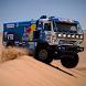 Dakar Rally Desert Trucks Wallpaper by HomeLand Studios