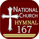 Hymnal Jesus Lover of My Soul by Jesus Miracle Church