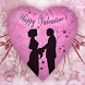 Valentine Day Messages Quotes by Sai Developer