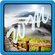 Watermark Your Photos by SEZAPP