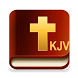 Holy Bible KJV by Trident Inc.