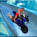 Frozen Water Slide Bike Race