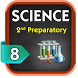 Science Preparatory 2 T1 by PcLab Media