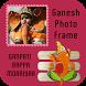 Ganesha Photo Frames by Banana Developers