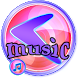 MariaRozalen-NovedadesMusicales(La Puerta Violeta)