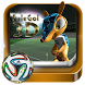 FuleGol 3D | Augmented Reality by Samuel Pinzon