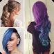 Cute hair styles ideas 2017 by HomeLabApps