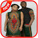 African Wear Designs for Couples by Devvo Coffee