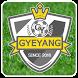 계양구 유소년축구교실 by 스마트에스엠