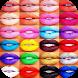 DIY Lipstick Tutorial by troxoapps