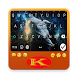 Keyboard Themes Emoji For Cristiano Ronaldo Fans by Lucky Keyboard