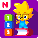 Numbie: First Grade Math by Plarium Education