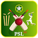 Schedule PSL 2018 - Super League Live Cricket by SoftApps Developer