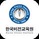 한국비전교육원 by HUNET