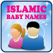 Islamic Baby Names & Meaning by Imagination to Innovation