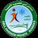 مدارس ابي الخصيب الاهلية by بشير النعيسه
