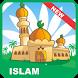 Bacaan Sholat MP3 Offline by Fatih Studio