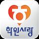 학원사랑_학원관리프로그램 by 애드정보기술