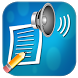 Text to Speech Reader by Route Games Studio