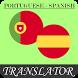 Portuguese-Spanish Translator by Caliber Apps