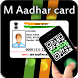 Fake Aadhar Card Maker Prank and QR Code Scanner by GST India Guru