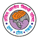ABVP by MeGo Technologies