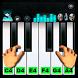 Piano Keyboard by NoJokeLab