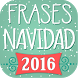 Merry Christmas Phrases 2016 by Voice Load Apps