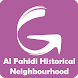 Al Fahidi Neighbourhood Tour by Guiddoo Tour Guide