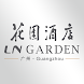 The Garden Hotel, Guangzhou by Avalade Group