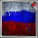 Russia Flag Wallpaper by WallpapersInc