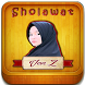 Lagu Sholawat Veve Zulfikar by Silalahi App