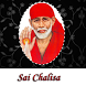 Shree Sai Chalisa by Devotional Studio