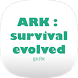 guide of ARK : survival evolved by AppLab .inc