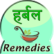 Herbal remedies by Androm king