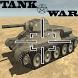 Tank War - Battle Tank by SpeedApps