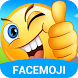 Thumbs Up Emoji Sticker by freeemojikeyboard