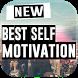 Self Esteem Quotes & Self Motivation