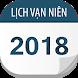 Lich Van Nien 2017 by BHMEDIA